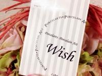 wishsama