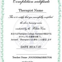 around-therapist