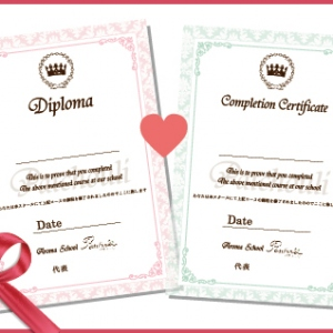 diploma0318