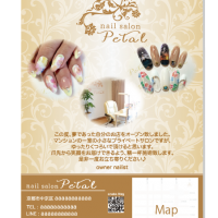 nail-salon-petal