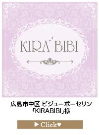 「KIRABIBI」様
