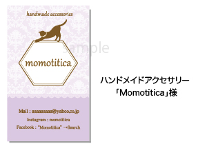 「Momotitica」様
