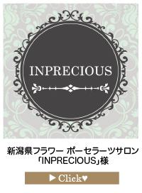 INPRECIOUS