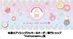 momo-cream様