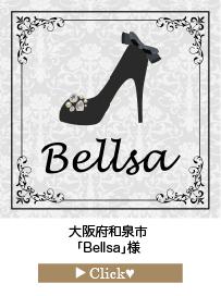 Bellsa様