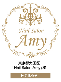 Nail-Salon-Amy様