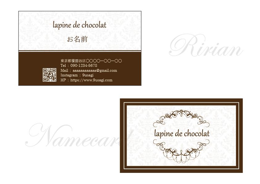 lapine-de-chocolat様jpg